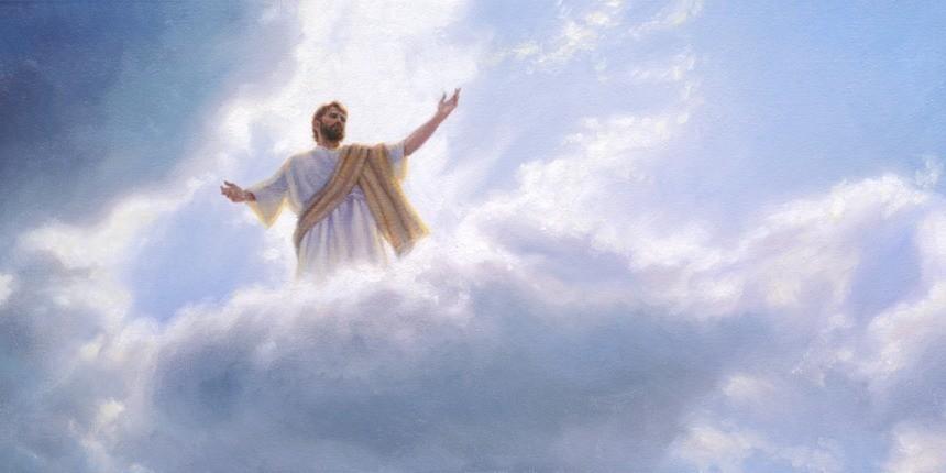 Картинки и спустился с небеса